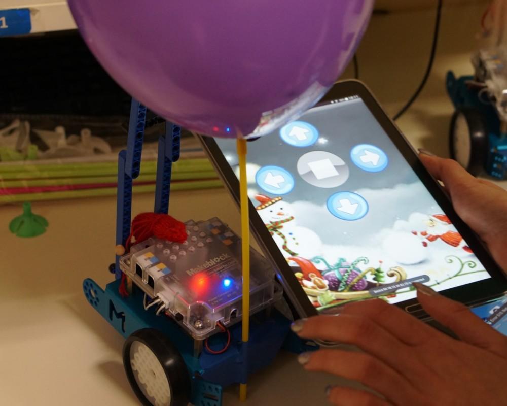 Εφαρμογή για τον χειρισμό του ρομπότ
