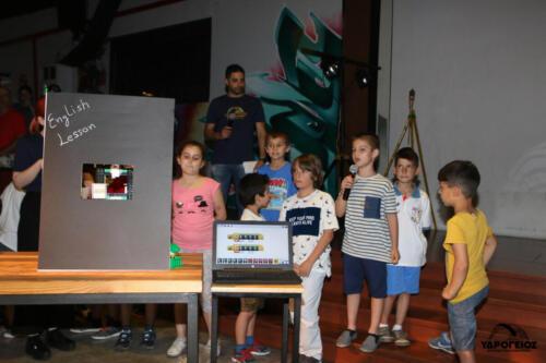 Ekpaideytiki Robotiki Thessaloniki